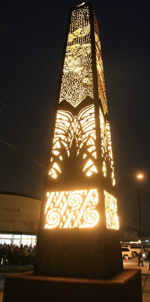 """The Beacon"" references a luminaria, or Mexican tin lamp."
